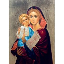 Matka Boża z Dzieciątkiem - Pokój Wam