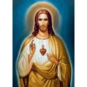 Najświętsze Serce Jezusowe