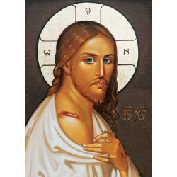 Ikona Jezusa Chrystusa z Najświętszą Raną Ramienia