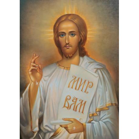 Ikona Jezusa - Pokój Wam